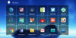 приложения на андроиде