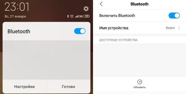 подключение беспроводных наушников к Xiaomi