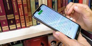 чтение книги на Huawei