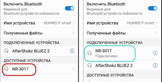 Подключение Bluetooth-наушников к смартфону Huawei