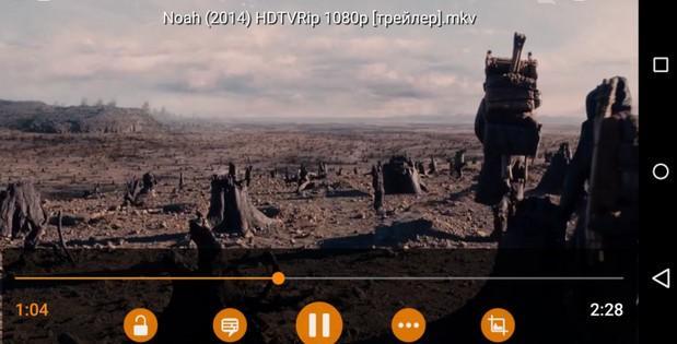 просмотр видео на смартфоне Huawei через VLC