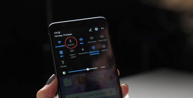 запуск Bluetooth