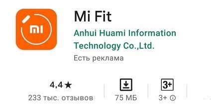 mi band 3 vremya1 - Настройка Xiaomi Mi Band 3 и 4 - установка времени и уведомлений