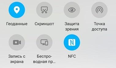 screen xiaomi resmi 8 2 - 4 способа сделать скриншот экрана на Xiaomi Redmi 8 и Note 8