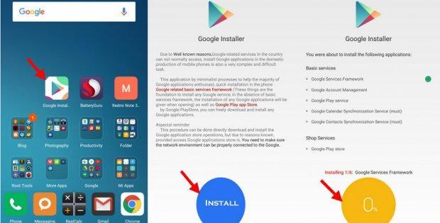 установка Google Installer