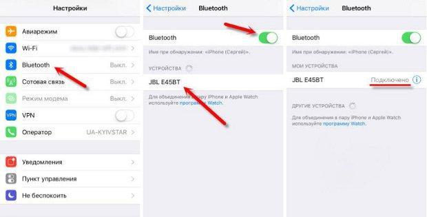 подключение наушников по Bluetooth