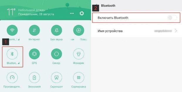 активация Bluetooth на Samsung Galaxy