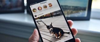 телефон с открытым Instagram