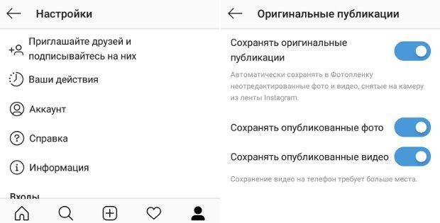 оригинальные публикации в Instagram