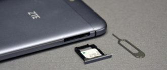 слот для сим-карты, ключ-скрепка и ZTE Blade