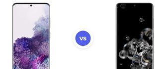 s20s20 1 330x140 - Что купить: Samsung Galaxy S20 или Galaxy S20 Plus?
