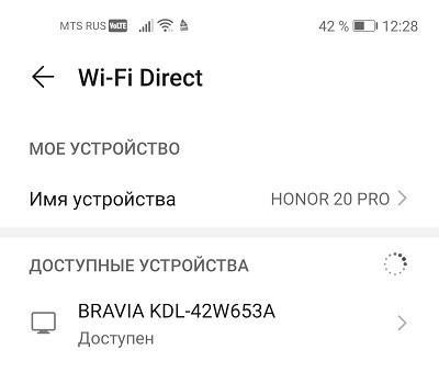 honor to tv 3 - Как подключить смартфон Honor к телевизору?