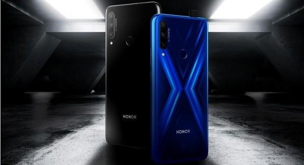 honor20 dostup3 - Как сделать, чтобы iPhone показывал процент зарядки?