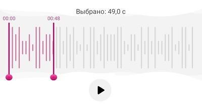 melodia honor 2 - Как поставить мелодию звонка на Honor 10 или 20?