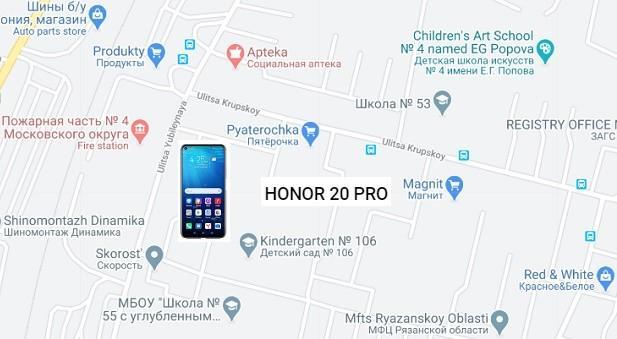 honor find 2 - Nokia Lumia 1520 - лучший смартфон на Windows Phone 8.1