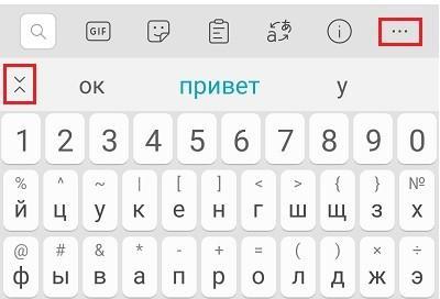 vibro honor 3 - Как отключить вибрацию клавиатуры на смартфоне Honor 10 или 20?
