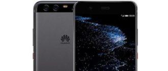 huawe sbros zav 2 330x140 - Как сбросить Huawei до заводских настроек (Hard reset)