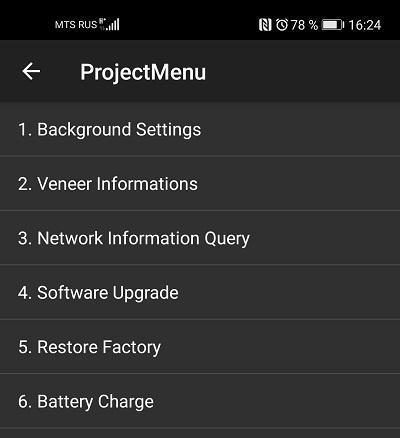 ing menu honor - Как войти в инженерное меню Honor и Huawei? Коды для входа