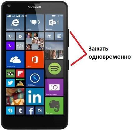 lum640screen - Как сделать скриншот на смартфоне Lumia 640?