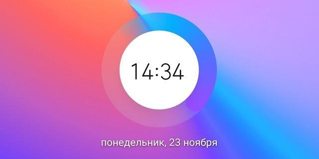 honor vremya 5 - Как на смартфоне Honor настроить время?