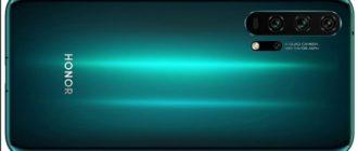 honor20 pro obnov 330x140 - Обзор смартфона Huawei P20 Lite:  характеристики и фото