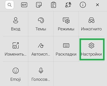vibro android 1 - Как на телефоне с Android 10 включить виброотклик?