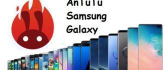 antutu samsung galaxy 330x140 - Результаты теста Antutu смартфонов Samsung Galaxy