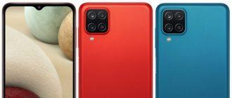 galaxy a12 otzivi 330x140 - Отзывы владельцев Samsung Galaxy A12