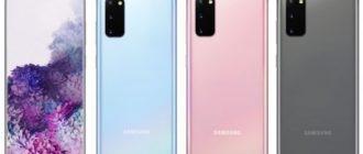 samsung galaxy s20 1 330x140 - Отзывы владельцев Samsung Galaxy S20