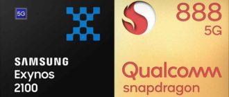 snapdragon vs exynos s21 330x140 - Сравнение и тест процессоров Samsung Galaxy S21: Snapdragon 888 и Exynos 2100