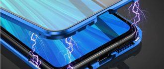 magnetic case 0 330x140 - Магнитный чехол для Samsung Galaxy - Обзор и установка