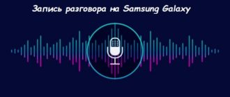 record call galaxy 330x140 - Преобразите свою Nokia Lumia за 5 минут