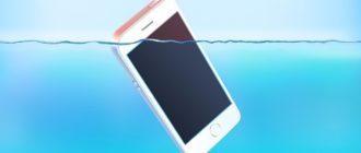 dry we phone 0 330x140 - Как высушить упавший в воду телефон в домашних условиях?