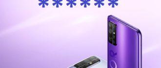 Как выключить цифровой баланс в телефоне Honor?