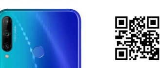 Как отсканировать QR код на телефоне Honor?